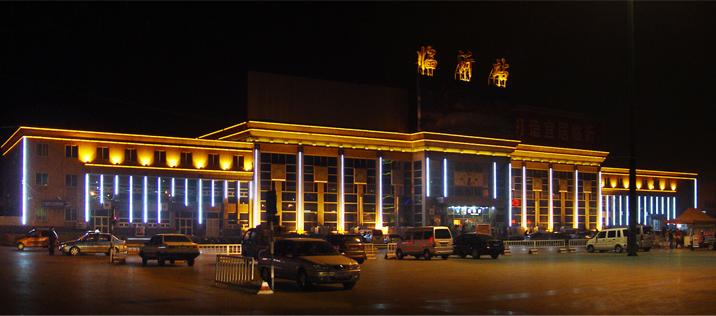 临沂火车站(上图).jpg