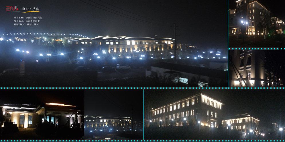 济南亮化照明工程公司