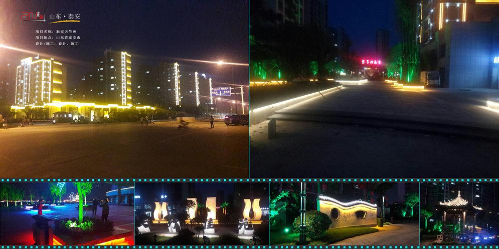 ��南城市亮化工程